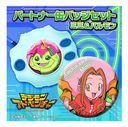 Digimon Adventure - Partner Buttons Set [Mimi & Palmon] / Goods