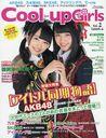 COOL=UP GIRLS / Ongaku Senkasha