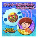 Digimon Adventure - Partner Buttons Set [Koushirou & Tentomon] / Goods