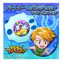 Digimon Adventure - Partner Buttons Set [Yamato & Gabumon] / Goods