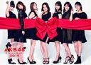 AKB48 Group Official Calendar 2019 / AKB48
