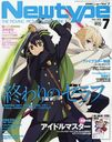 Newtype July 2015 Issue [Cover & Top Color] The End of Seraph [Supplement]