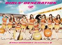 New Album: Title is to be announced / Girls' Generation (SNSD)