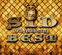 SID 10th Anniversary BEST / SID