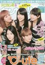 Anikan R Yanyan!! Vol.18 2014 July Issue [Cover] Cute / Juice=Juice