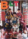 B.L.T. / Tokyo News Tsushinsha