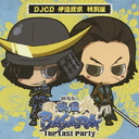"DJCD ""Sengoku Basasra (Theatrical Anime)"" - The Last Party - Date Msamune Tokubetsu Ban"