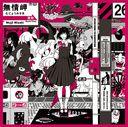 Dororo / Kaihoku / ASIAN KUNG-FU GENERATION