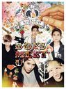 Boys Meet U [w/DVD, Limited Edition]/SHINee