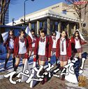 First Album: Title is to be announced / NMB48