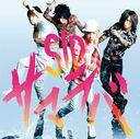Samaraba (Summer Lover) / SID