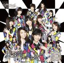 AKB48 Team Surprise: Mirai ga Me ni Shimiru (Normal ver.) /