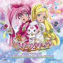 Suite PreCure Original Soundtrack 1/Animation Soundtrack