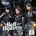 AKB48 Team Surprise: Heaven or Hell /