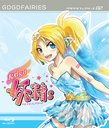 gdgd Fairies Vol.2 [Blu-ray]