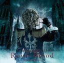 Royal Blood -Revival Best- / KAMIJO