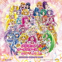 """Precure All Stars New Stage: Mirai no Tomodachi"" Original Soundtrack"