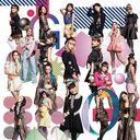 Go! Go! Let's Go! / E-girls