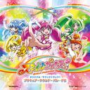 """Smile Precure! (TV Anime)"" Original Soundtrack 1/Animation Soundtrack"
