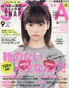 Seda 2014 September issue - Cover Haruka Shimazaki (AKB48) /