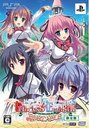 Princess Evangile Limited Edition [PSP]