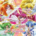 Smile PreCure! Vocal Best / Animation