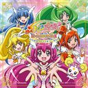 Smile PreCure! Vocal Album 1 / Animation Soundtrack