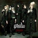 Philia / Versailles