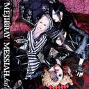 MESSIAH.bat [w/ DVD, Limited Edition / Type A]