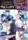 DIABOLIK LOVERS Kyu-ai Fan Box
