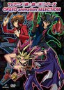 Yu-Gi-Oh! (Yugioh) (Anime) Series OP&ED animation SELECTION