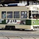Seishun Train (Love Cocchi Edition) [CD]
