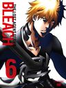 BLEACH: the Lost Substitute Shinigami arc (Shinigami Daiko Shoshitsu Hen) 6/Animation