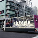Seishun Train (2nd Generation Edition) [CD]