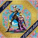 Fighting Gold / coda