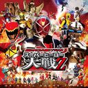 Kamen Rider X Super Sentai X Uchu Keiji Super Hero Taisen Z Original Soundtrack/Original Soundtrack