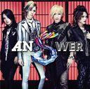 Answer / AYABIE
