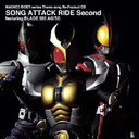 Masked Rider series Theme song Re-Product CD Song Attack Ride Second featuring Blade 555 Agito / Sci-Fi Live Action