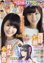 Manga Action / Futabasha