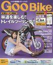 GooBike Shuto Ken Ban / Proto Corporation