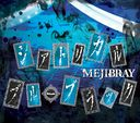 Theatrical Blue Black / MEJIBRAY