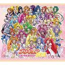 PreCure Vocal Best Box [Limited Edition]