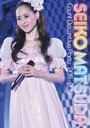 Seiko Matsuda Count Down Live Party 2011-2012 [Regular Edition]