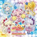 """Hugtto! PreCure"" Vocal Album: Powerful Yell"