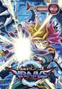 Yu-Gi-Oh! VRAINS DUEL-2