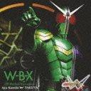 W-B-X -W Boiled Extreme- / Aya Kamiki, TAKUYA