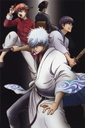 Gintama' 03 [Regular Edition]