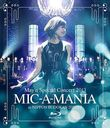 "May'n Special Concert 2013 BD ""MIC-A-MANIA"" at BUDOKAN / May'n"