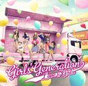 LOVE&GIRLS [Regular Edition / Jacket  B]/Girls' Generation (SNSD)