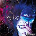 Secret No.03 / MEJIBRAY